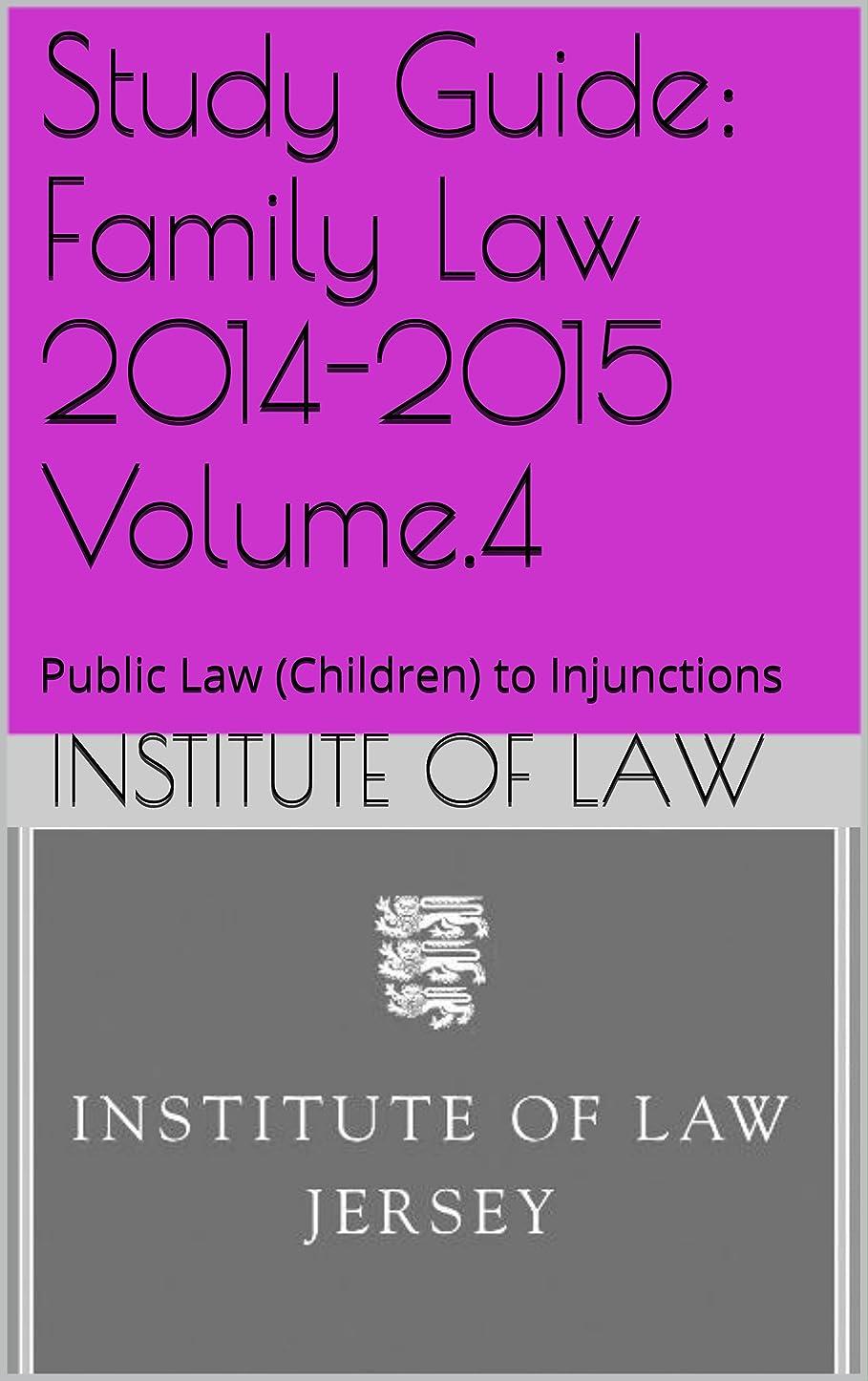 相関するラッチ代表してStudy Guide: Family Law 2014-2015 Volume.4: Public Law (Children) to Injunctions (Institute of Law Study Guides 2014-2015 Book 24) (English Edition)