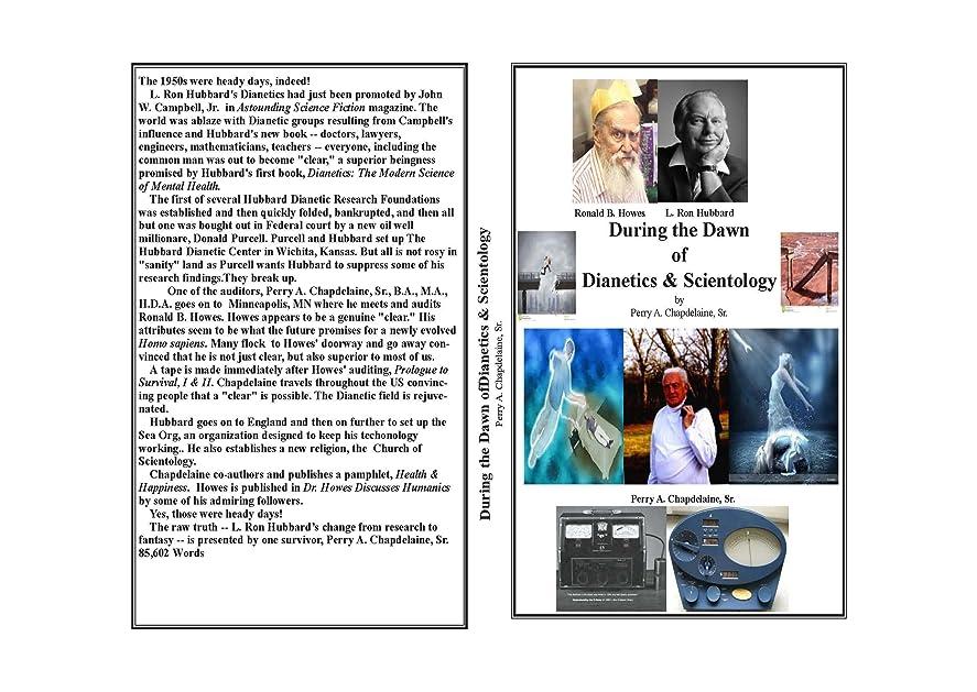 フレームワークフリンジ胚芽During the Dawn of Dianetics and Scientology (English Edition)
