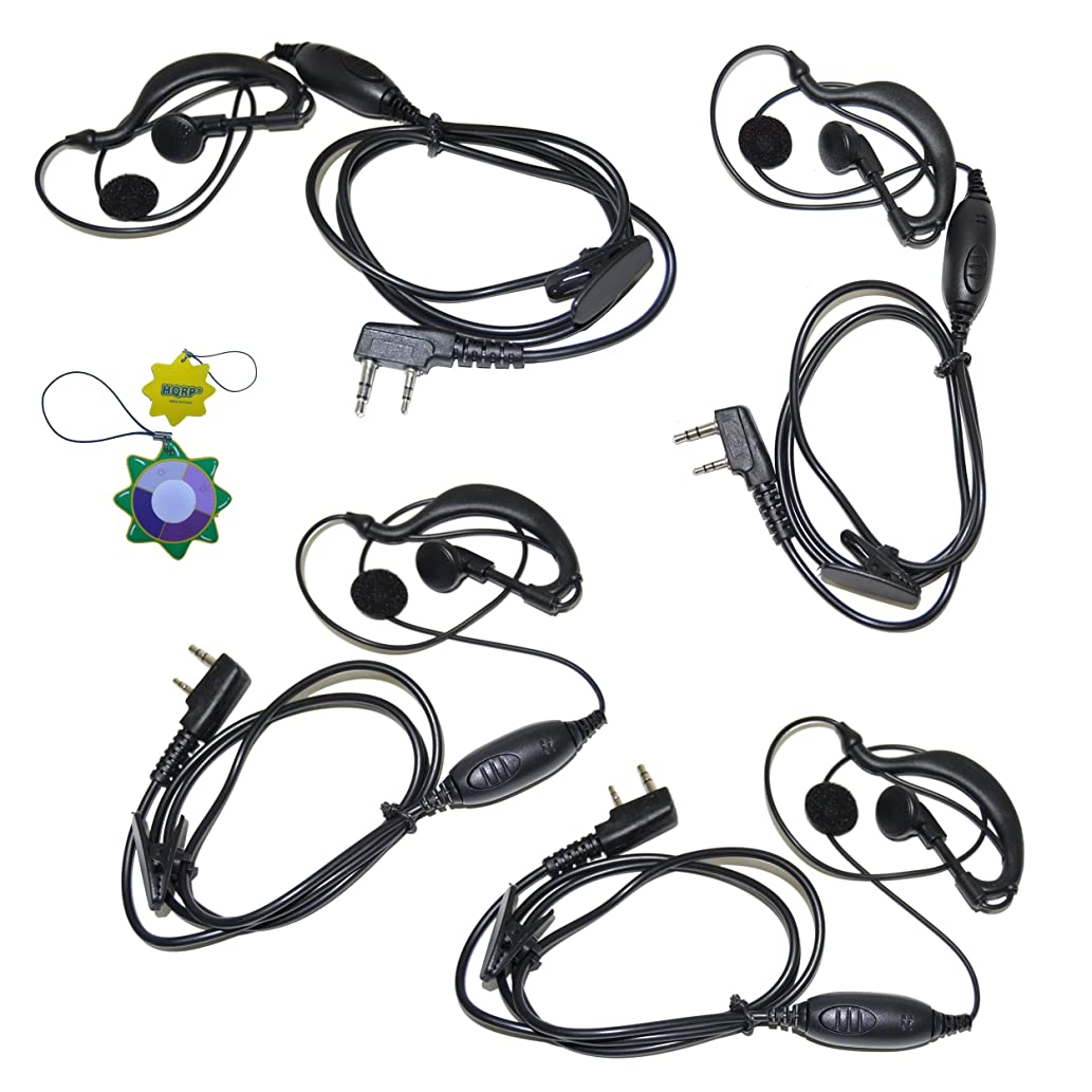 4-Pack HQRP G Shape 2 Pin Earpiece Headset PTT Mic for Kenwood Pro-Talk, Pro-Power, Free-Talk, Protalk XLS, FreeTalk XLS + HQRP UV Meter
