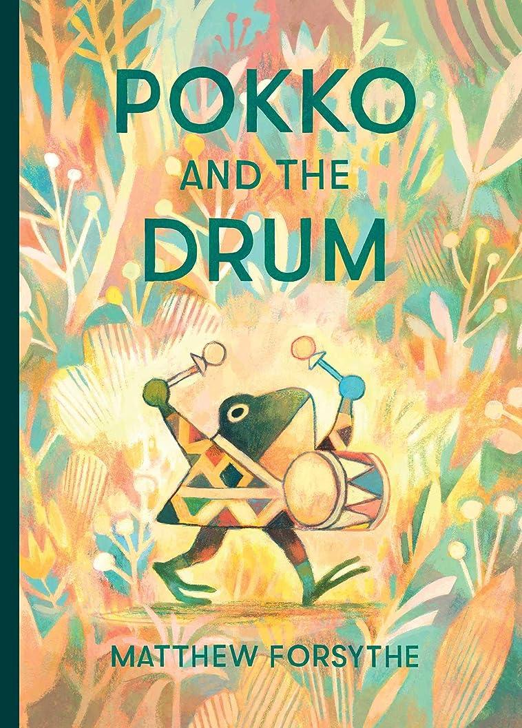 うなずく土曜日ええPokko and the Drum (English Edition)