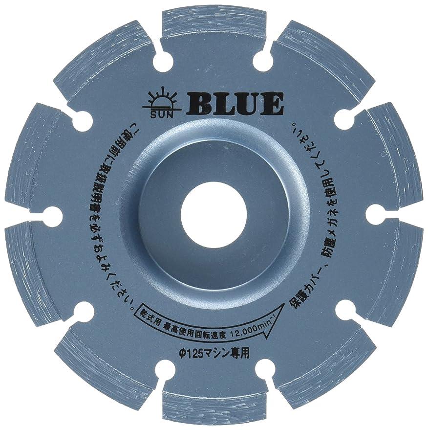 構想する変換するリハーサル旭ダイヤモンド工業 ブルー(オフセット) AS40 5インチx2.2x20