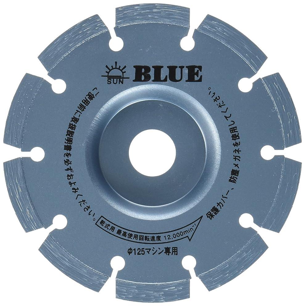 ミリメートル父方の項目旭ダイヤモンド工業 ブルー(オフセット) AS40 5インチx2.2x20