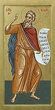 ATHONITE Prophet Elias (5.9