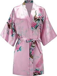 EPLAZA Women Peacock Satin Short Bridal Kimono Robe Bridesmaid Sleepwear Wedding Dressing Gown