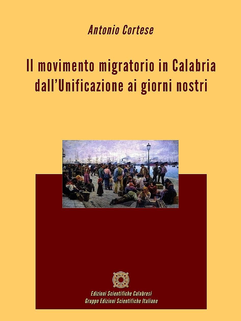 頼るアジアブリーフケースIl movimento migratorio in Calabria dall'Unificazione ai giorni nostri (Demografia Vol. 3) (Italian Edition)