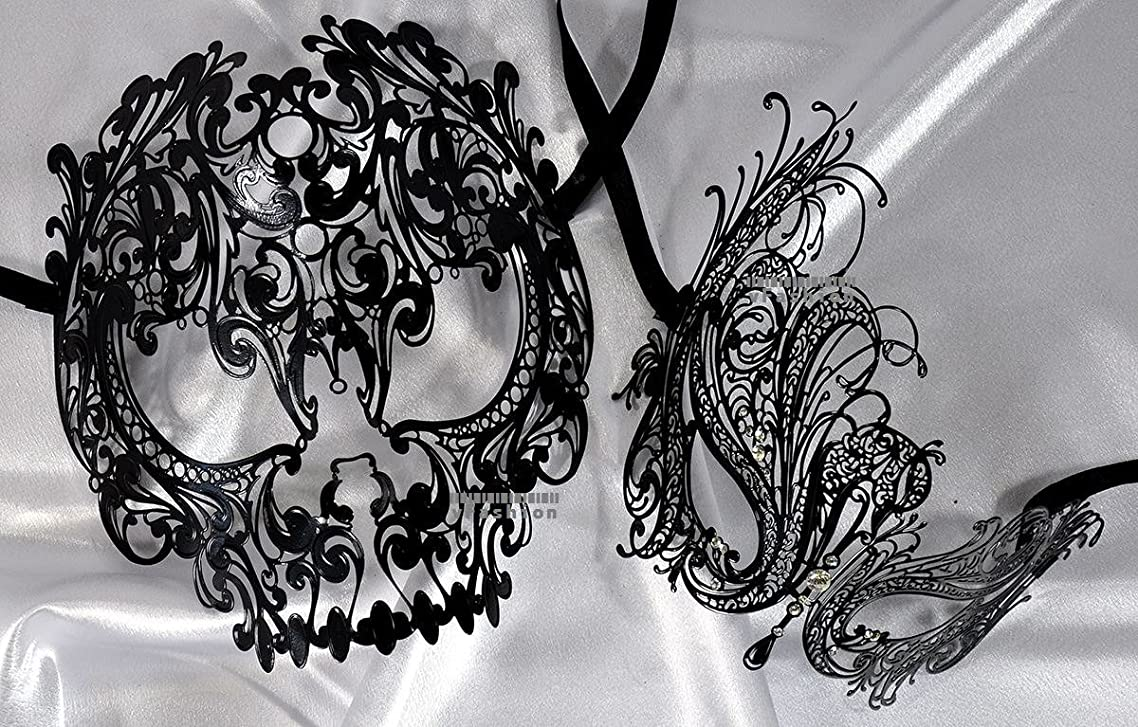 Lovers Collection Men Women Couple Black B6 Combo Cut Venetian Masquerade Mask Event Party Ball Mardi Gars Halloween