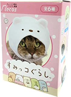 Kitan Club Cat Cap - Pet Hat Blind Box Includes 1 of 6 Cute Styles - Soft, Comfortable and Easy-to-Use Kitty Hood - Authentic Japanese Kawaii Design - Animal-Safe Materials