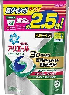 P&G アリエール リビングドライジェルボール 3D つめかえ用 超ジャンボサイズ 44コ入×8点セット(計352コ)(液体洗剤 衣類用 詰め替え)(4902430676052)