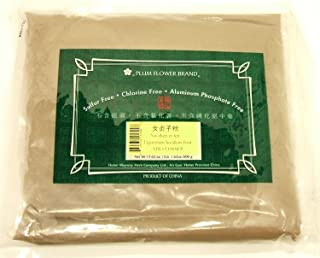 Amazon com: state pins - Tea / Coffee, Tea & Cocoa: Grocery