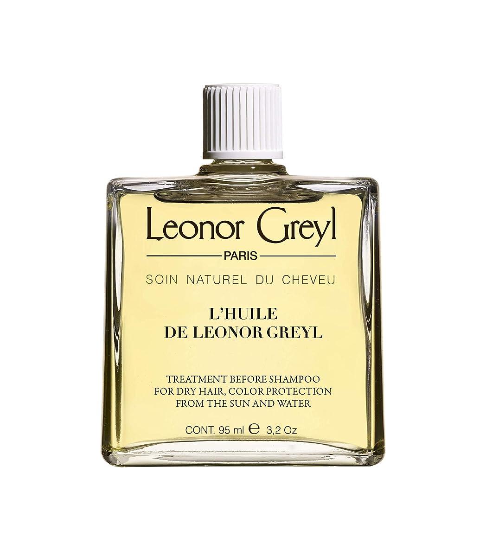 生活巻き取りたらい【Leonor Greyl】 ユイル レオノール グレユ