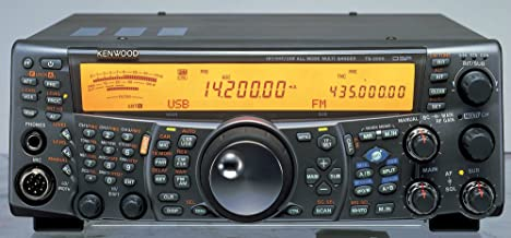 Kenwood TS-2000 HF/50/144/440 MHz Amateur Base Transceiver 100 Watts - Original Kenwood