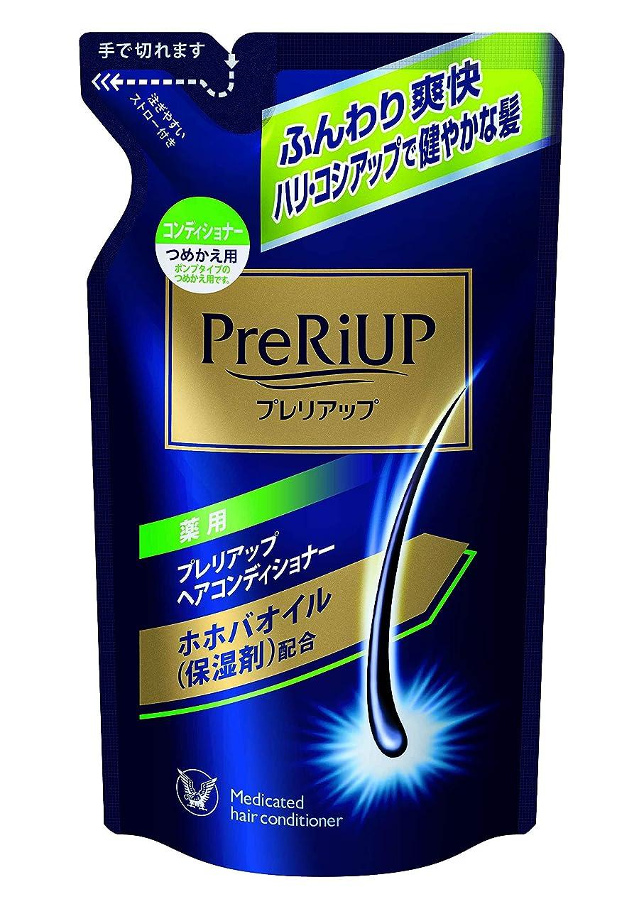 くつろぐ睡眠部分的に大正製薬 プレリアップヘアコンディショナー つめかえ用350g