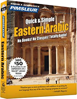 Pimsleur Arabic (Eastern) Quick & Simple Course - Level 1 Lessons 1-8 CD: Learn to Speak and Understand Eastern Arabic with Pimsleur Language Programs (1)