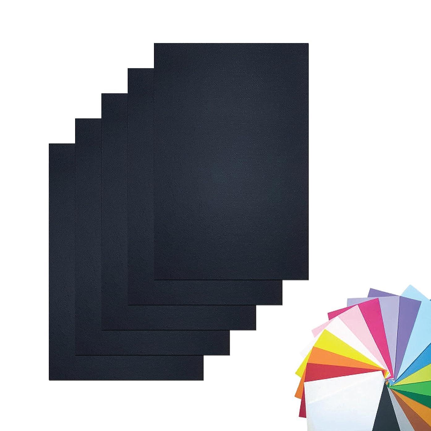 DIY Stiff Felt(Hard Felt) Fabric Squares Sheets Black Color 30cm X 45cm inch for Crafts,1.2mm Thick- Black Color of 5sheets
