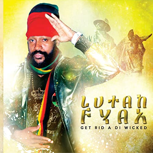 Get Rid a di Wicked by Lutan Fyah on Amazon Music - Amazon com