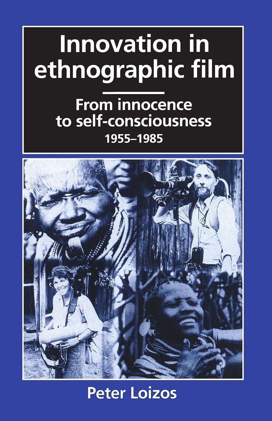 キウイ違うパキスタンInnovation in Ethnographic Film: From Innocence to Self-Consciousness, 1955-85