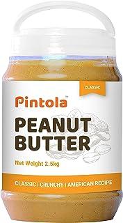 Pintola Crunchy Peanut Butter - 2.5 Kg