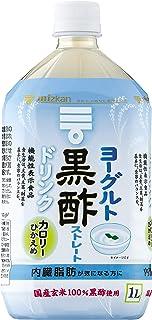 ミツカン ヨーグルト黒酢 ストレート (機能性表示食品) 1000ml ×12本