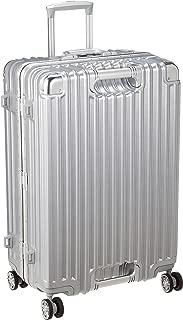 [シフレ] ハードフレームスーツケース 大型 Lサイズ 1年保証付き GripMaster グリップマスター TRIDENT トライデント 不可 保証付 85L 67 cm 5.9kg