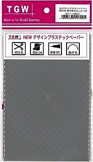 津川洋行 Nスケール NDP20 格子枠ブロック150 グレー 2枚入
