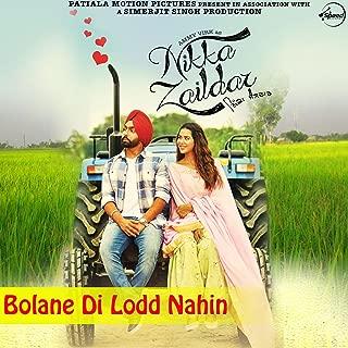Bolane Di Lodd Nahin (From