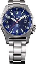 [ケンテックス] 腕時計 JSDF STANDARD メタルベルトバージョン S455M-10 シルバー
