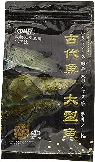 【Amazon.co.jp限定】 コメット 古代魚・大型魚フード 沈下性大粒の餌 バナナポリフェノール配合で健康維持 1キログラム (x 2)