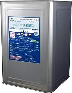 エタノール除菌力 16L(一斗缶) 三協製薬 エタノール濃度76.9~81.4vol%