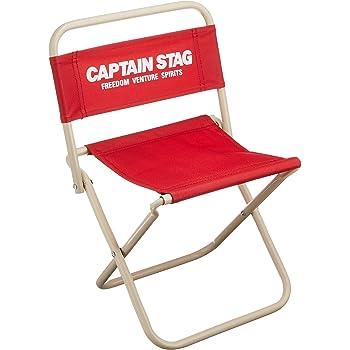 キャプテンスタッグ(CAPTAIN STAG) アウトドアチェア チェア レジャーチェア ホルン パレット M-3905 / M-3906 / M-3924 / M-3925 / M-3926 / UC-1599 / UC-1600 / UC-1601 / UC-1602 / UC-1603