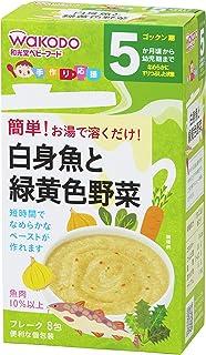 手工制作 白肉鱼与绿黄色蔬菜 (2.3克×8包)×6个 [从5个月到幼儿期]
