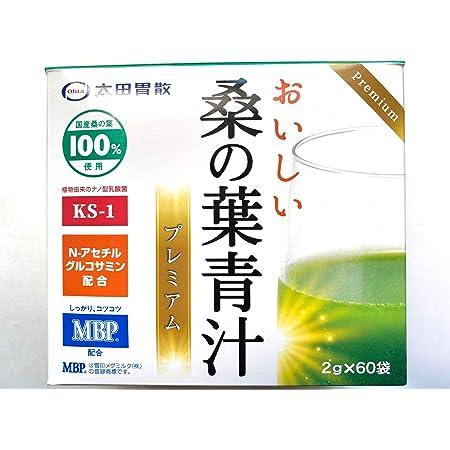 太田胃散 おいしい桑の葉青汁プレミアム (60袋)