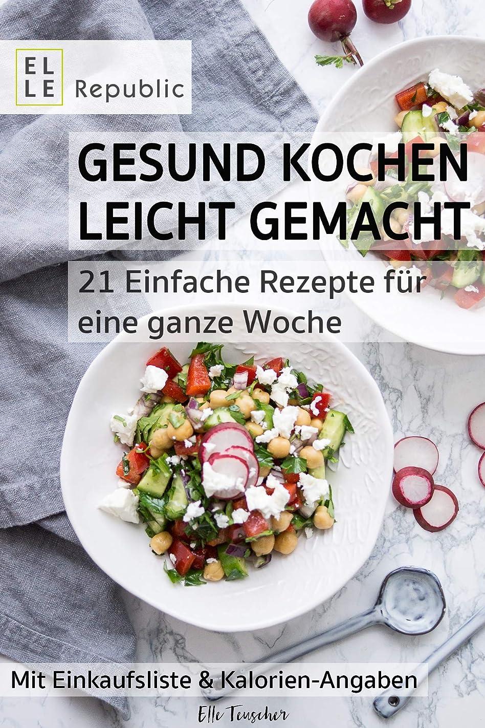 コモランマ等価人工Gesund kochen leicht gemacht: 21 Einfache Rezepte für eine ganze Woche (German Edition)
