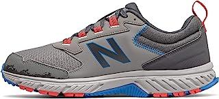 New Balance Men's 510v5 Cushioning Trail Running Shoe