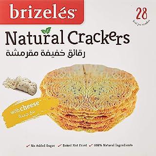 Brizeles Cheese, Gourmet Savoury Cracker, 104 gm