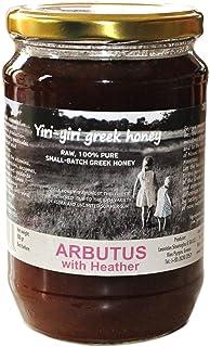 Miel griega cruda 100% pura - ARBUTUS (MIEL DE ÁRBOL DE FRESAS) con Heather 960g - una miel de invierno rara de excepcional contenido antioxidante y antibiótico.