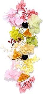 Acorn-Style* ハーバリウム花材キット フルーツミックス 花材のみ 1本分 手作りのお祝いプレゼント