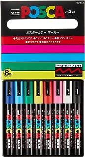 Posca PXPC5M8 Acrylic Paint Marker Set, Medium, Assorted