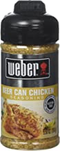 Weber Grill Beer Can Chicken, 5.5 Ounce (Pack of 4)