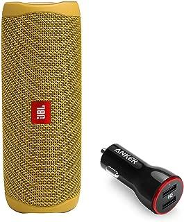 JBL Flip 5 Waterproof Portable Wireless Bluetooth Speaker Bundle with 2-Port USB Car Charger - Yellow