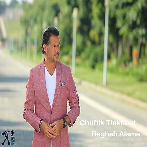RAGHEB ALAMA MP3