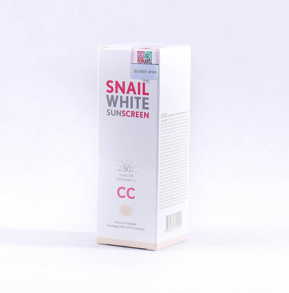 矛盾偶然のキリマンジャロナムライフスパイシャンサンクスクリームSPF50 + / PA +++ 50 ml ホワイトニング NAMU LIFE SNAILWHITE SUNSCREEN CC CREAM SPF50 + / PA +++ 50 ml