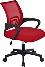 Yaheetech Computer Chair Ergonomic Desk Chair with Lumbar Support Modern Executive Adjustable Rolling Swivel Chair for Rec...