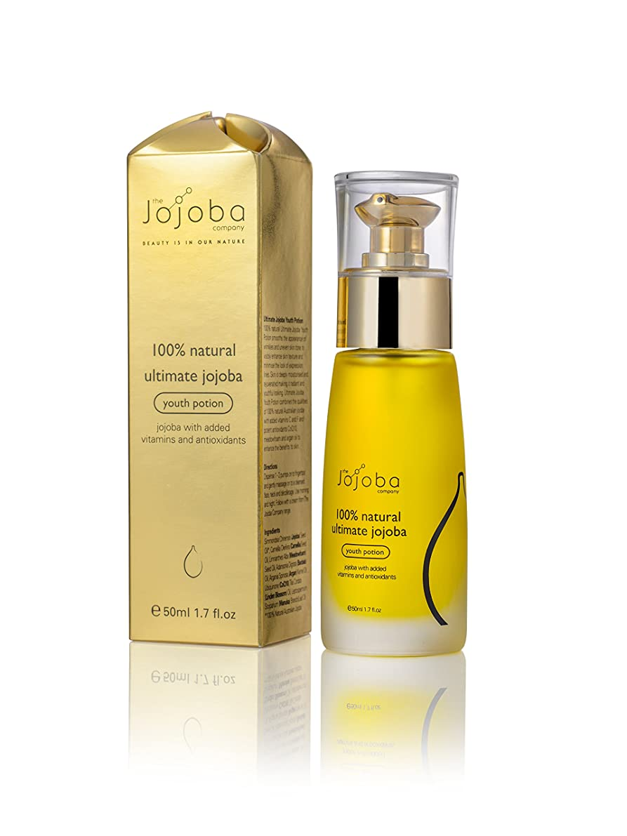 資産エゴマニア大学生ホホバカンパニー(The Jojoba Company)? アルティメイト セラムオイル(美容オイル) 50ml