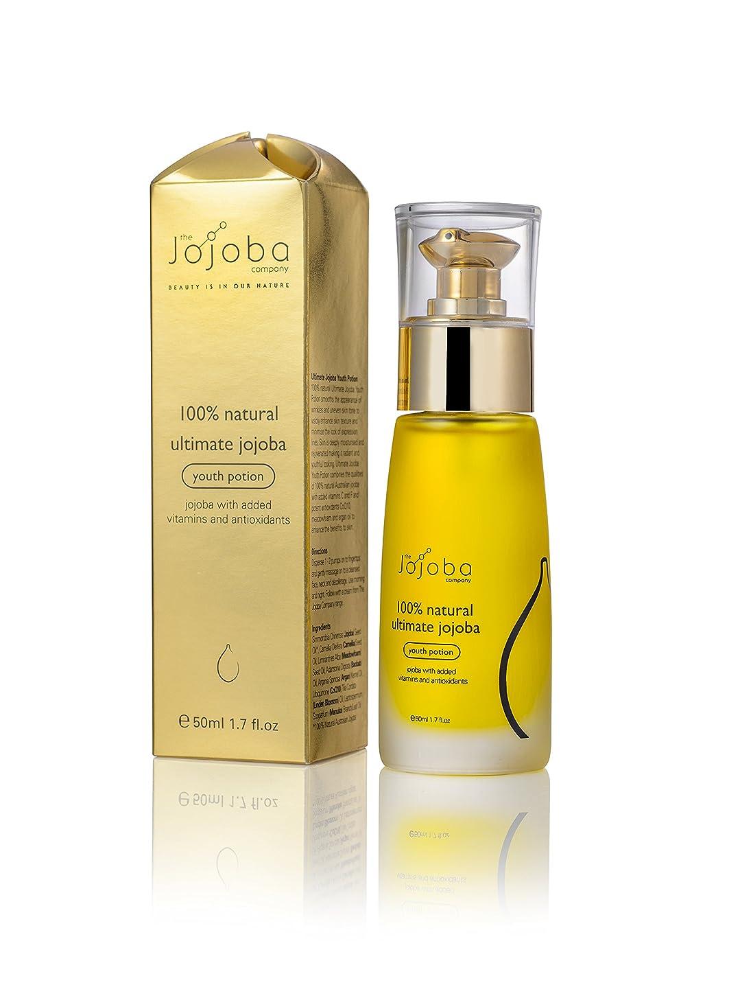 呼び出すシェトランド諸島花束ホホバカンパニー(The Jojoba Company)? アルティメイト セラムオイル(美容オイル) 50ml