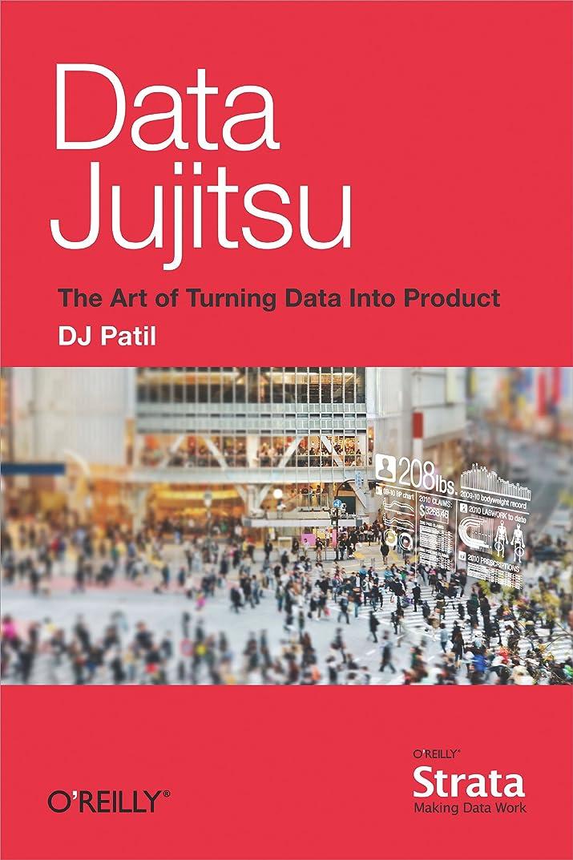 不快なエトナ山グッゲンハイム美術館Data Jujitsu: The Art of Turning Data into Product (English Edition)