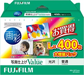 On Inkujietsuto Wpl400va 400 Pieces Fujifilm Inkjet Paper Printer Paper Kassa.
