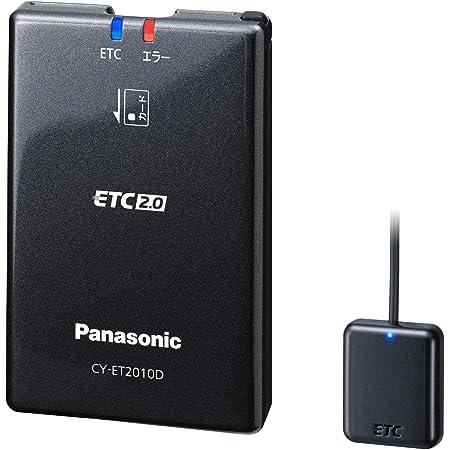 パナソニック ETC2.0 CY-ET2010D アンテナ一体型 (DSRC) 新セキュリティ対応 音声案内タイプ