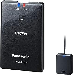 パナソニック(Panasonic) ETC車載器 ETC2.0(DSRC) 新セキュリティ対応 【ナビ連動型】 CY-ET2010D