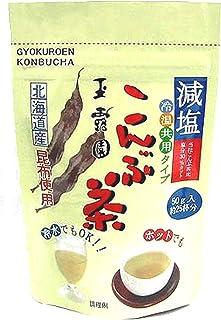 玉露園 減塩こんぶ茶 50g×5個