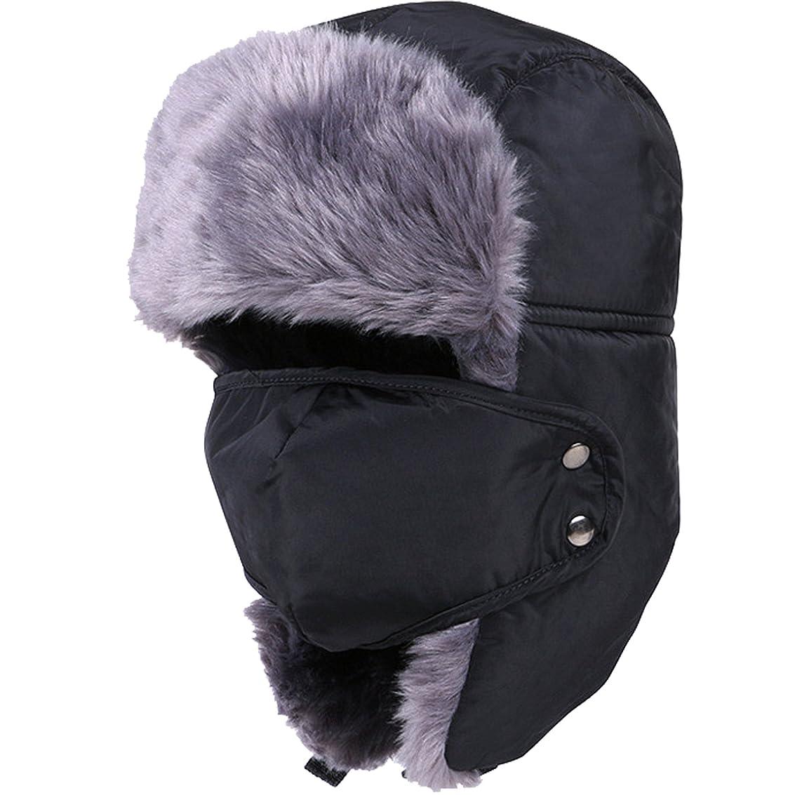 逮捕ギャング可愛い男の女のための耳のフラップとマスクの暖かい狩猟の帽子とトルーパーのトラッパーの帽子の冬の防風スキー帽子 (Black)